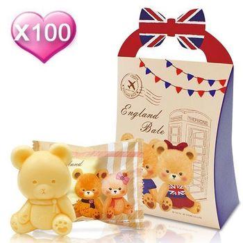 婚禮小物首選~英國貝爾-小熊香氛抗菌皂-英倫版(100盒)