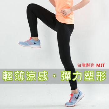 女性多功能運動緊身褲 長束褲 壓縮褲 包覆肌肉 雕塑身形 黑色