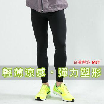 男性多功能運動長束褲 運動緊身褲 運動內褲 版型同nike pro 黑色
