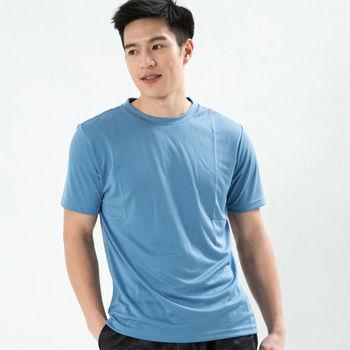 CoolMax 吸濕排汗衣 涼感舒適新體驗 真機能吸排素色T恤型男 空藍