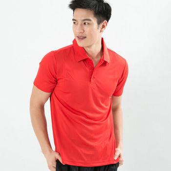 CoolMax 吸濕排汗衣涼感舒適真機能吸排素色POLO衫型男款 紅色