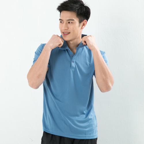 CoolMax 吸濕排汗衣涼感舒適真機能吸排素色POLO衫型男款 空藍