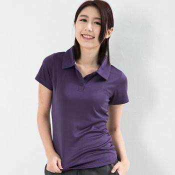 CoolMax 吸濕排汗衣涼感舒適機能吸排素色POLO衫 仕女款 紫色