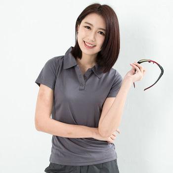 CoolMax 吸濕排汗衣涼感舒適機能吸排素色POLO衫 仕女款 灰色