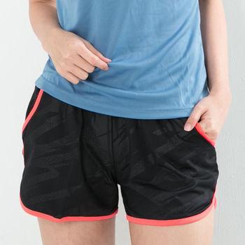女款 短褲 慢跑褲 飄飄褲 馬拉松褲 無內裡 快速吸排 新色上市 黑螢光粉邊