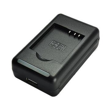 NP-FG1/BN1/CNP120 智慧型快速充電器