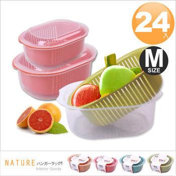 【vogue】嚐鮮蔬果盒-中 (隨機色-綠、橘、藍、黃) 24入 /蔬果籃瀝水籃/保鮮盒/收納箱/冷藏盒/儲物盒