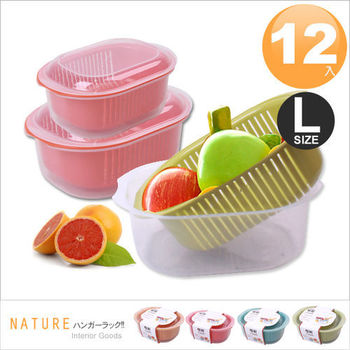 【vogue】嚐鮮蔬果盒-大 (隨機色-綠、橘、藍、黃) 12入 /蔬果籃瀝水籃/保鮮盒/收納箱/冷藏盒/儲物盒