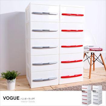 【Simple】德式簡約 DIY組裝式 五層收納櫃 (兩色可選:紅色、灰色)/收納箱/整理箱/收納盒/衣櫥/衣櫃/鞋櫃