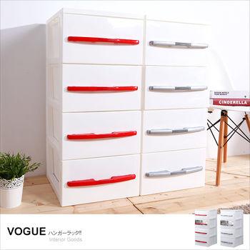 【Simple】德式簡約 DIY組裝式 四層收納櫃 (兩色可選:紅色、灰色)/收納箱/整理箱/收納盒/衣櫥/衣櫃/鞋櫃