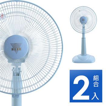 《2入超值組》【華信】14吋立扇 HF-1475