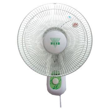【華信】台灣14吋單拉壁扇/風扇 HF-1427