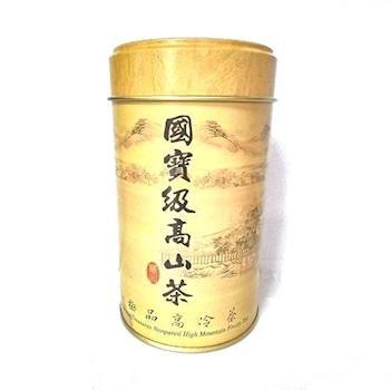 金賞國寶七家灣高山茶超值組(12罐,共3斤)