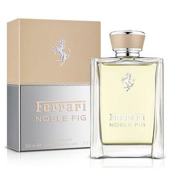 Ferrari 法拉利 菁萃聖果男性淡香水(100ml)-送品牌小香
