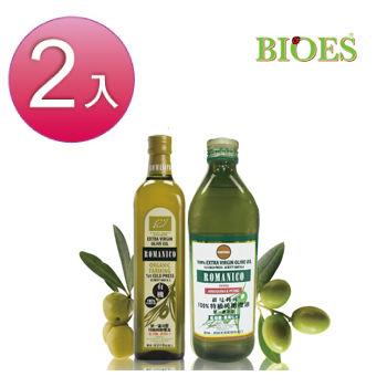 【囍瑞】蘿曼利可特級+蘿曼利有機100%純橄欖油(1000ml - 1+1入)