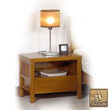 ASSARI-柚藝實木床頭櫃/床邊櫃
