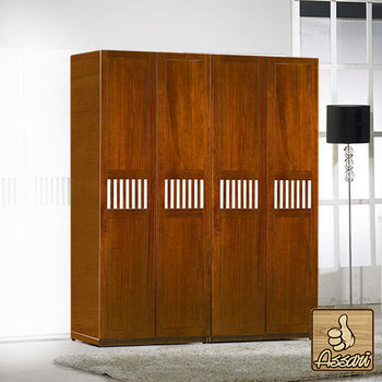 ASSARI-柚藝實木6*7尺四門衣櫃