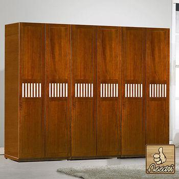 ASSARI-柚藝實木8*7尺六門衣櫃