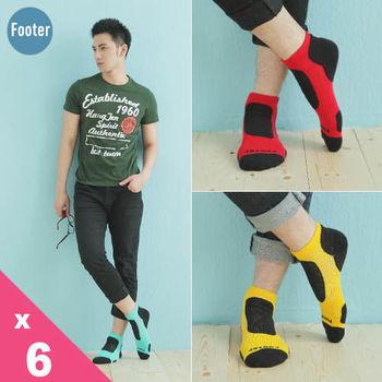 【Footer除臭襪】三層局部氣墊減壓科技除臭襪(T96)男款6雙入