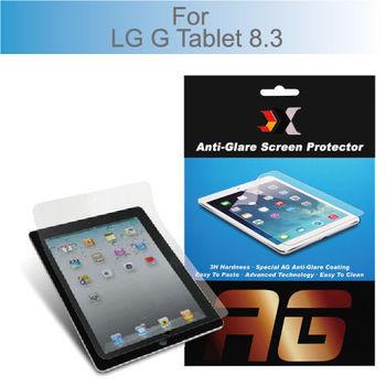 資詠LG G Tablet 8.3專用 霧面保護貼/保護膜