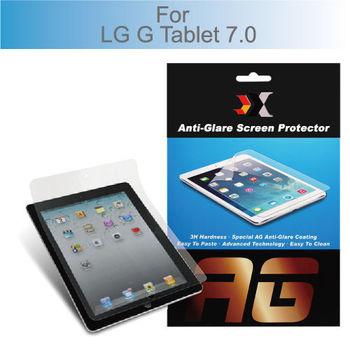 資詠LG G Tablet 7.0專用 霧面保護貼/保護膜