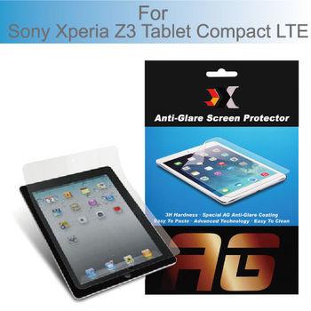 資詠Sony Z3 Tablet Compact LTE 8吋專用 霧面保護貼/保護膜