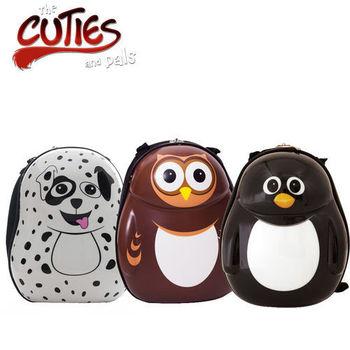 英國cuties and pals蛋型輕硬殼後背包(款式任選)