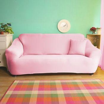 【HomeBeauty】絕對涼感冰晶絲彈性沙發罩-3人座(草莓塔)