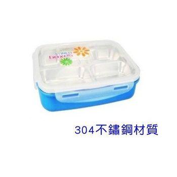 多彩不鏽鋼餐盒 (隨機款)