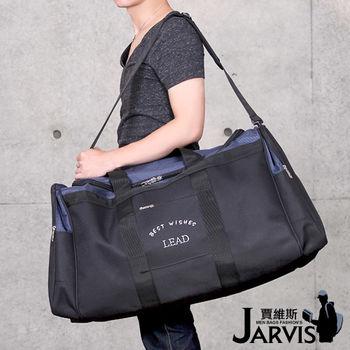 Jarvis 超大旅行袋 自由FUN-75cm-8809-1