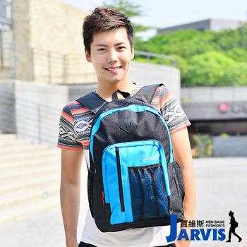 Jarvis 後背包 休閒多功能-勁網-263-1