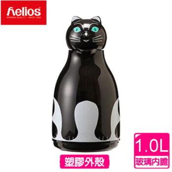 【德國 helios 海利歐斯 】黑貓造型保溫壺1000cc