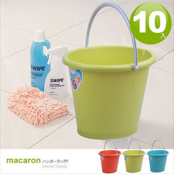 【vogue】寶貝提桶 (隨機色:綠、橘、藍) *10入 /水桶/塑膠提水桶/圓形水桶/萬能桶/儲水桶