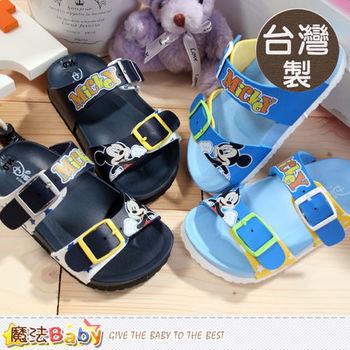 魔法Baby~台灣製迪士尼米奇授權正版男童涼鞋~sh7018