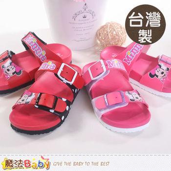 魔法Baby~台灣製迪士尼米妮授權正版女童涼鞋~sh7001