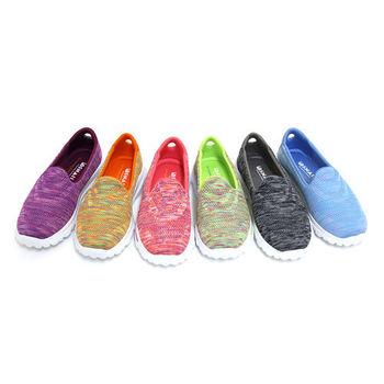 【SNAIL蝸牛】春氛活力亮彩織法休閒平底健走鞋-藍色、綠色、橙色、黑色、紫色、桃紅