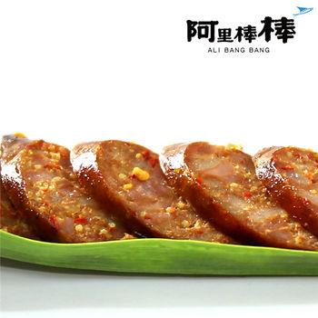 《阿里棒棒》麻辣飛魚卵香腸(300g/包,共三包)