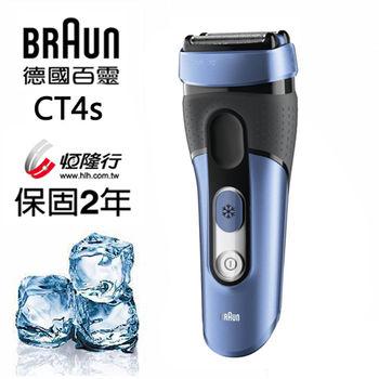 【德國百靈BRAUN】CoolTec系列冰感科技電鬍刀CT4s(加贈Oral-B 3D三重掃動電動牙刷T12)