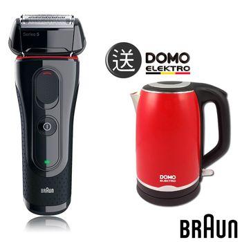 【德國百靈BRAUN】新5系列靈動貼面電鬍刀5030s(加贈Oral-B電動牙刷 P450(隨機顏色)
