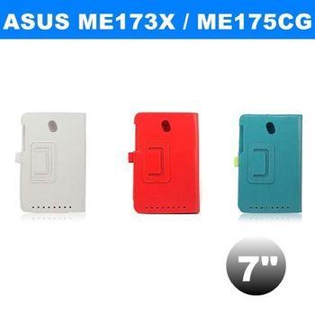 ASUS 華碩 FonePad 7 ME175CG 7吋 瘋馬紋皮套 MEMO PAD ME173X 平板皮套