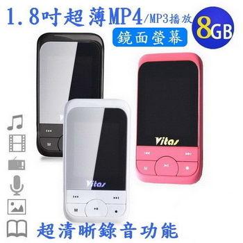 魔力音符 1.8吋MP4 8GB~聽歌可達10小時