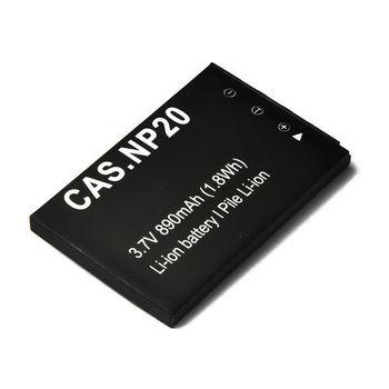 CASIO NP20 高品質防爆相機電池