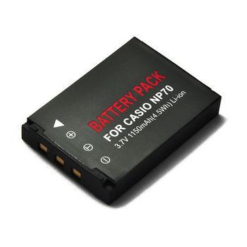 Casio NP-70 高品質防爆相機電池