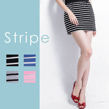 【Highly】舒棉彈性條紋顯瘦窄短裙(S-XL)