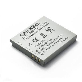 Canon NB-4L 高品質防爆相機電池