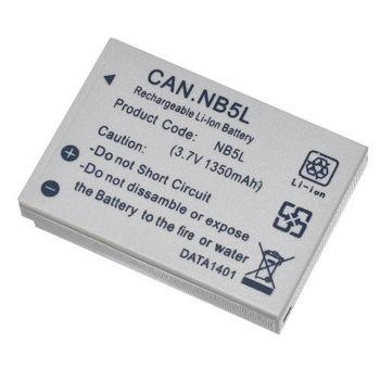 Canon NB-5L 高品質防爆相機電池