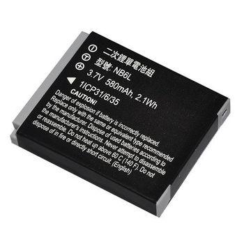 Canon NB-6L / NB-6LH 高品質防爆相機電池