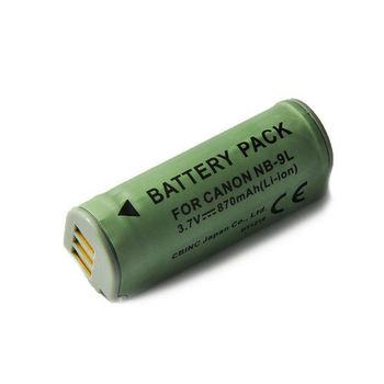 Canon NB-9L / NB9L 高品質防爆相機電池