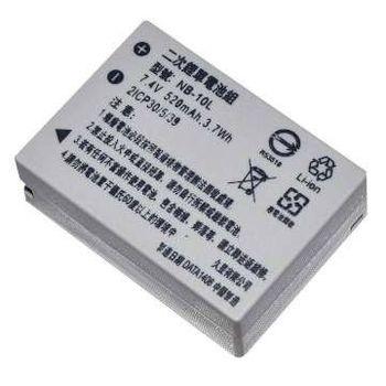 Canon NB-10L / NB10L 高品質防爆相機電池
