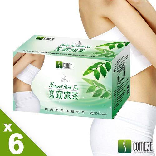 COMEZE康澤  舒沛窈窕茶(30包/盒)第二代順暢升級版(窈窕6盒組)